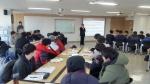 대전센터장이 교육생들을 대상으로 직무교육에 대해 안내를 하고 있다