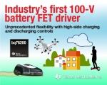 TI가 고전력 리튬 이온 배터리 애플리케이션을 위해 업계 최초의 단일 칩 100V 하이사이드 FET 드라이버를 출시한다