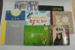 2015 내 생애 첫 책 지원사업 2단계 선정 도서
