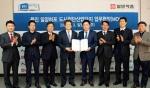 용인시와 일양약품이 용인 일양히포 도시첨단산업단지 업무협약을 체결했다