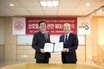 세종사이버대학교가 한국중소기업프랜차이즈협회와 외식 및 프랜차이즈 산업 전문가 양성을 위한 업무협약을 체결했다