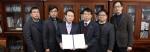 한국유스호스텔연맹-백석대학교 산학협력 협정