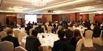 2월 4일 롯데호텔 사파이어룸에서 열린 2016 CKGSB 신년 세미나에 국내 기업 최고경영자 및 중국 비즈니스 관련 종사자 130여명이 참석해 샹빙 장강경영대학원 총장의 특별강연을 듣고 있다 (사진제공: CKGSB)