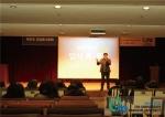 강남대학교가 제3회 학부모 간담회를 개최했다