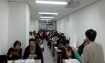 사단법인 한국일자리창출진흥원에서 2016년 수원 도시활력증진지역개발사업의 교육과정 상반기 교육생을 모집한다