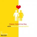 내셔널 지오그래픽展 미지의 탐사 그리고 발견이 발렌타인데이를 맞아 14일 전시장 데이트를 즐기기 위해 방문한 커플들을 위한 이벤트를 준비하고 있다