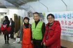 정휴준 대가대 교수와 정종섭 전 행자부 장관이 노숙선교회에서 배식 봉사를 했다