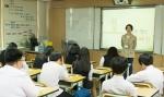 충남 대산중학교의 자유학기제 명상 수업