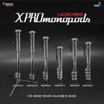 세기P&Crk 15일 맨프로토 새로운 모노포드인 XPRO MONOPODS를 출시한다
