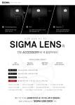 세기P&C가 신학기를 맞이하여 2016년 2월 27일까지 시그마 글로벌 렌즈 구매 고객을 대상으로 SIGMA USB DOCK을 증정하는 이벤트를 진행한다
