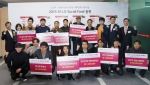 LG전자‧LG화학은 17일 한국교통대학교 경영항공관에서 LG Social Fund 전달식을 열었다