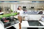 삼성전자 모델이 18일 강서구 염창동 삼성 디지털프라자 강서본점에서 삼성 프리미엄 전기레인지를 소개하고 있다 (사진제공: 삼성전자)