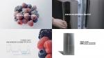 삼성전자가 2016년형 셰프컬렉션 냉장고 출시와 함께 선보인 디지털 영상이 조회수 500만건을 돌파했다 (사진제공: 삼성전자)