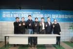 K-뷰티 전문 스타트업 엔트로피아와 시냅스엠이 18일 중국 내 조인트벤처 설립을 포함한 전략적 제휴를 체결하였다