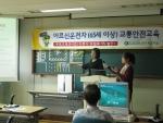 도로교통공단 서울지부가 어르신 운전자를 대상으로 교통안전 교육을 무료로 실시 한다