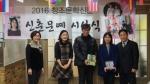2016 창조문학신문 신춘문예 시상식, 시 부문 당선자 김해외고 장혜정 양
