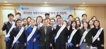 노사발전재단이 19일(금) 오전 11시 재단 본부에서 2016년 청렴컨설턴트 발대식을 개최하였다