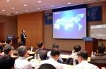 수산INT가 20일 서울 삼성동에서 열린 그룹 초청 강연회에서 그룹사 통합 비전 및 각 사의 사업 계획 발표회에 참석했다