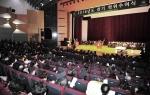 건국대학교가 새천년관 대공연장에서 2016년도 전기 학위수여식을 개최했다 (사진제공: 건국대학교)