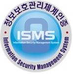 정보보호 관리체계 인증마크