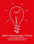 방송미디어 광고대행사 코바스 미디어가 JTBC와 라이센스 계약를 체결했다