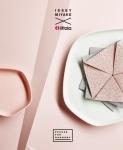 이딸라가 아시아를 대표하는 세계적인 패션 브랜드 이세이 미야케와 콜라보레이션 한 이딸라 X 이세이 미야케 홈 컬렉션을 출시했다 (사진제공: 이딸라)