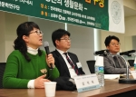 건국대 통일인문학연구단이 남북연대와 공존 학술심포지엄을 개최한다 (사진제공: 건국대학교)