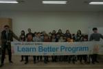 학생들 및 대학생 멘토, SAP 코리아 임직원이 런 베터 프로그램을 종료 후 기념 촬영을 하고 있다 (사진제공: SAP코리아)