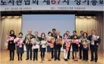 금천구립독산도서관이 2월 24일 제48회 한국도서관상을 수상했다