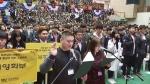 호원대학교, 2016학년도 신·편입생 1,770명 입학식 거행