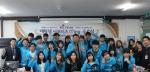 KG아이티뱅크는 2월29일 KG아이티뱅크 연지점에서 대학생 서포터즈 ITing 1기의 수료식을 가졌다