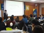 이동환 한국교육경영연구원장 교육 모습