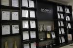 대한에이앤씨는 소비자가 브랜드를 체험할 수 있는 최적의 솔루션을 제공하기 위해 DX Solution을 개발, 다양한 광고주와 협업하고 있다 (사진제공: 대한에이앤씨)