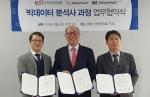 왼쪽부터 애니웨어 김대현 연구소장, 굿모닝아이텍 이주찬 대표, 한국서비스산업진흥원 김영배 이사장