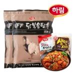 하림, 'IFF 닭볶음탕용 1+1' 특가로 G마켓 판매