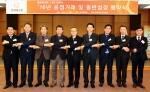 한화테크윈 항공방산부문 신현우 대표(좌측 다섯번째)와 협력사인 TCT社 권영석 대표(좌측 네번째) 등 참석자들이 지난 4일 공정거래 및 동반성장 협약식 후 포즈를 취하고 있다