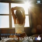 씰리침대가 소비자들과의 접점을 확대하고 더욱 활발한 소통을 이어나가기 위해 공식 페이스북(www.facebook.com/sealykr)을 오픈하고, 기념 이벤트를 진행한다