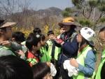 하림이 소비자 대상으로 올 한해 자연과 환경보호를 함께 실천할 가족 봉사단 피오봉사단 3기를 25일까지 모집한다 (사진제공: 하림)