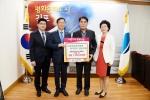 성금 기부하는 하농가와 김포지회