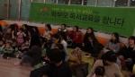 전북 완주군립도서관에서 진행된 학부모 독서 교육 프로그램 (사진제공: 국민독서문화진흥회)
