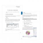 FileMaker Drill Book for FileMaker 14