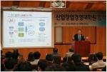 중앙대 산업창업경영대학원 2016년도 전기 입학식