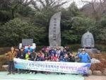 여수항 경치노래비앞에서 행사 참가자들이 기념촬영을 하고 있다