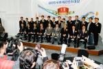 한국축제콘텐츠협회에서 주최한 2016 대한민국축제콘텐츠대상이 9일 전국의 자치단체장 및 축제 관계자 300여 명이 참석한 가운데 서울시민청 태평홀에서 성황리에 개최되었다
