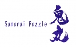 AD&D, 일본의 사무라이 퍼즐 게임 '오니마루' 출시 (사진제공: AD&D Co., Ltd.)