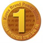 린나이코리아가 한국능률협회컨설팅이 주관하는 2016년 한국산업의 브랜드파워 조사에서 가스레인지 부문 1위 기업으로 선정되었다