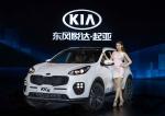 기아자동차 중국 합작법인 둥펑위에다기아가 중국형 신형 스포티지'의 출시 행사를 갖고 본격적인 판매에 돌입했다