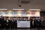 한국폴리텍대학 이우영 이사장(사진 왼쪽)과 아트라스콥코 장경욱 대표(사진 오른쪽)가 한국폴리텍대학 학생 10명에게 장학금을 전달하였다