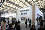 제15회 상하이 국제가전박람회(Appliance & Electronics World Expo, AWE 2016) 파나소닉 부스