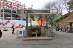 지하철 3호선 구파발역 (사진제공: GS건설)